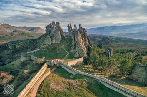 "Белоградчишка крепост ""Калето"""